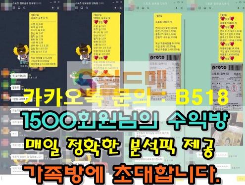 대구FC 수원삼성 7월30일 K리그 아이언맨분석