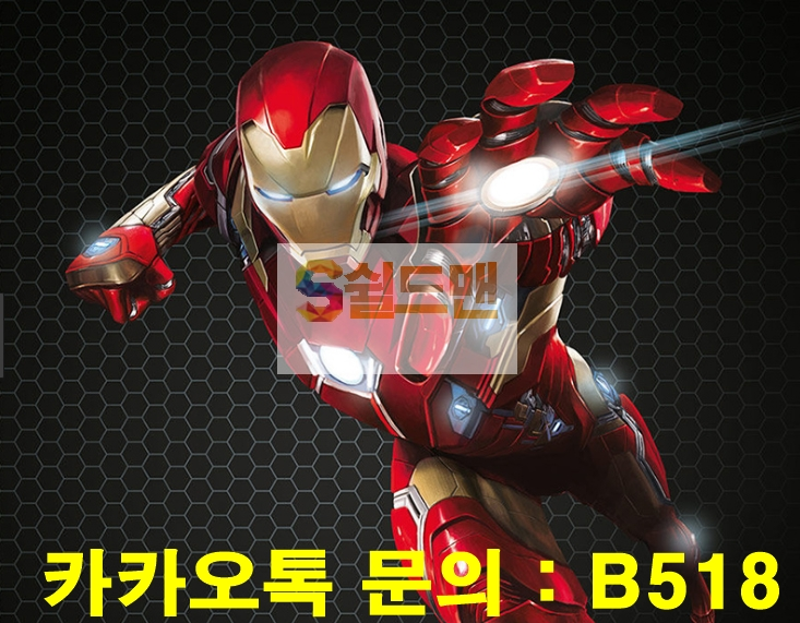 전북현대 제주유나이티드 7월31일 K리그 아이언맨분석