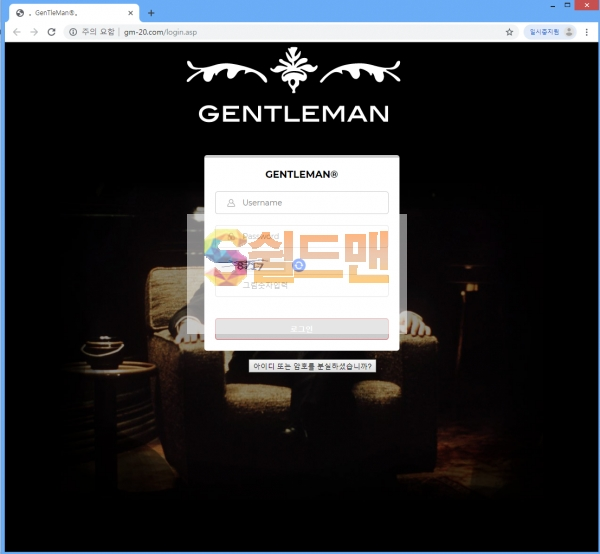 [먹튀사이트검거] 젠틀맨 GENTLEMAN 먹튀 gm-20.com 토토먹튀