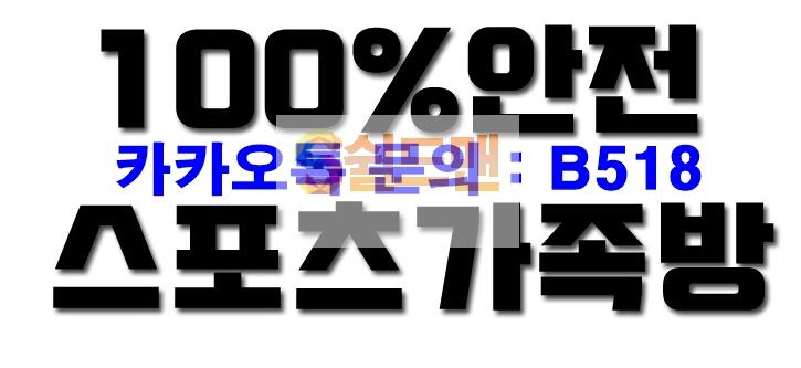 셰필드 크리스탈 8월18일 프리미어리그 아이언맨분석