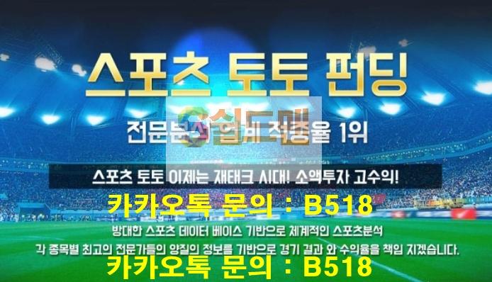 사우스햄튼 본머스 9월21일 ENG PR 프리미어리그 아이언맨 분석