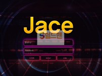 제이스 [먹튀검증완료] 제이스 http://jace-kk.com 먹튀사이트