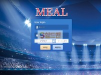 meal 밀[먹튀검증완료] meal 밀 http://new2020mealtech.com 먹튀사이트