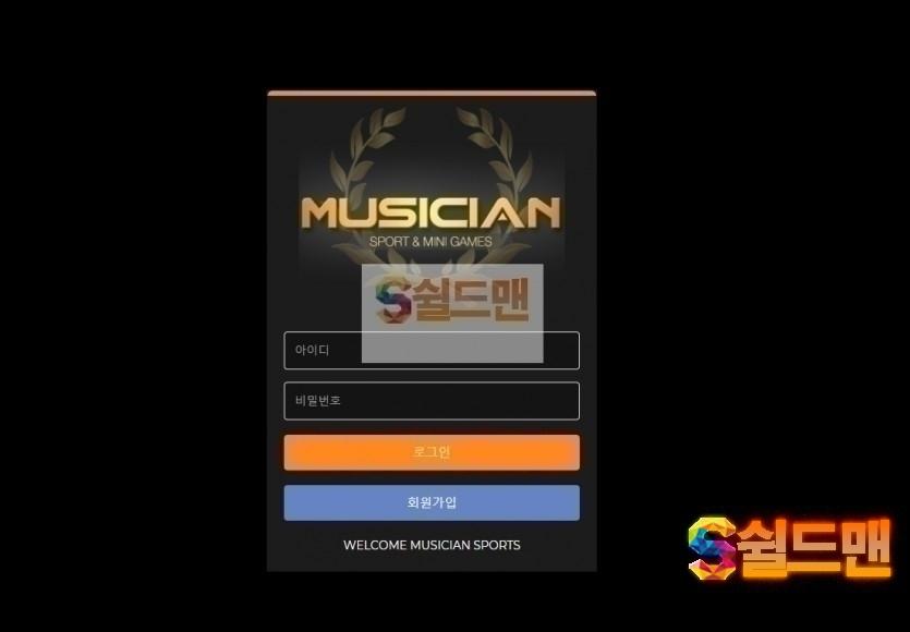 [먹튀사이트검거] 뮤지션 먹튀 muz-7979.com 토토먹튀