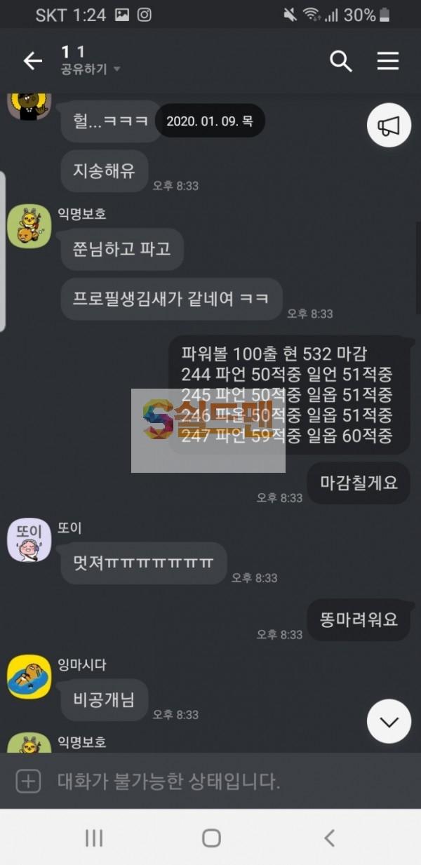 [먹튀사이트검거] 갤러리 GALLERY 먹튀 glr-79.com 토토먹튀