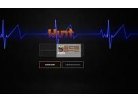 [먹튀사이트검거] 힌트 먹튀검증 HINT 먹튀확정 hnt-911.com 토토먹튀