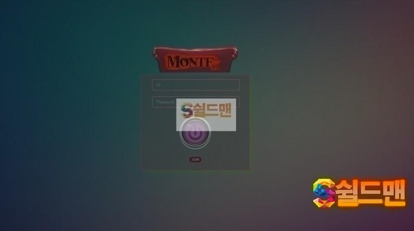 [먹튀사이트검거] 몬테 MONTE 먹튀 mtt-55.com 토토먹튀