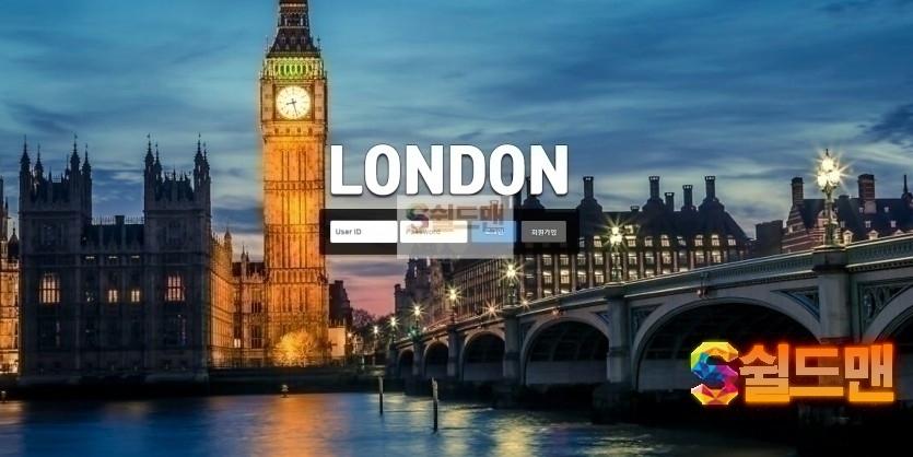 [먹튀사이트검거] 런던 LONDON 먹튀 wt-22.com 토토먹튀