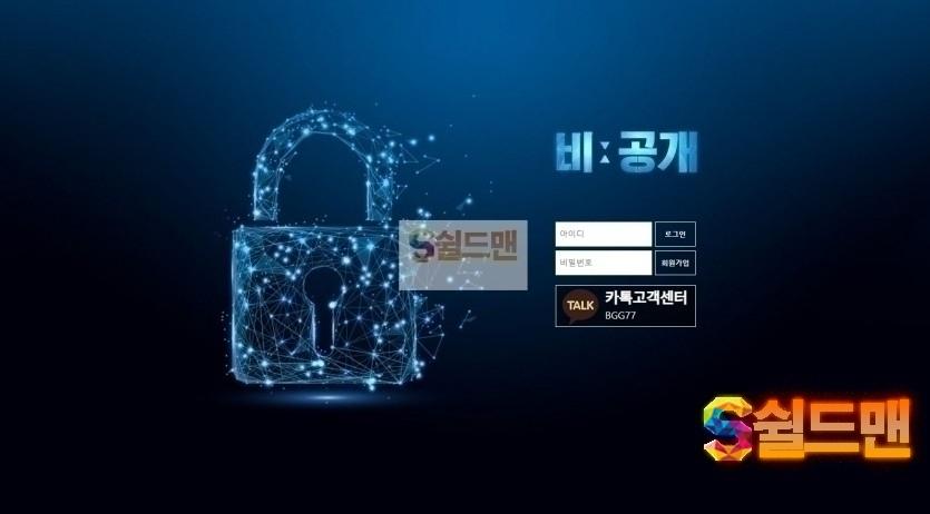 [먹튀사이트검거] 비공개 먹튀 비공개 먹튀확정 xn--h49a2pm92bg8cjsk.com 토토먹튀