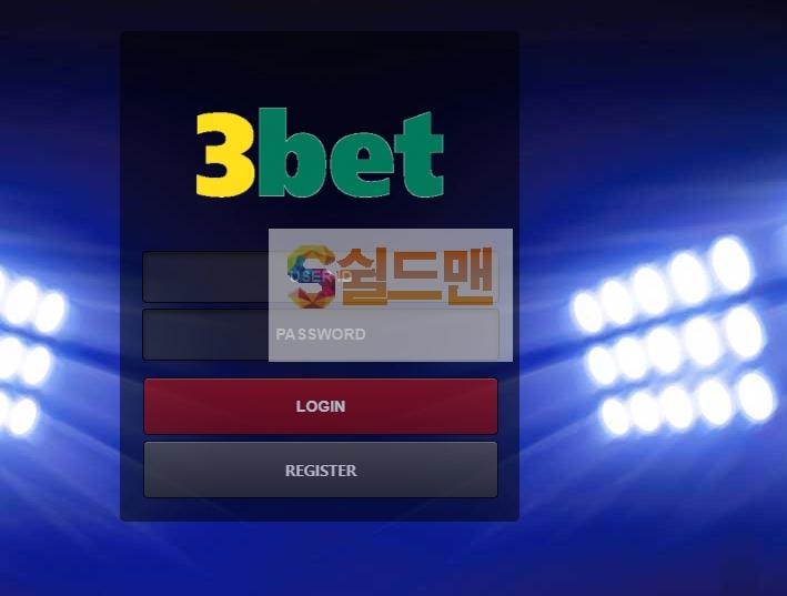 [먹튀사이트] 삼벳 먹튀 3BET 먹튀확정 3bet-333.com 토토 사이트