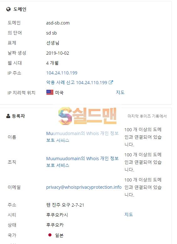 [먹튀사이트] 썰벳 먹튀 SIRBET 먹튀확정 asd-sb.com 토토 사이트