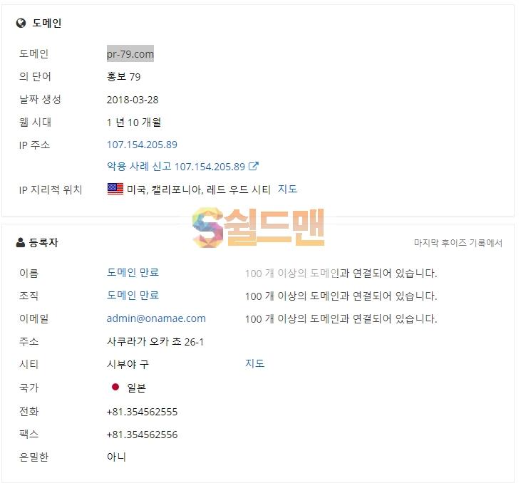 [먹튀사이트] 벳프로 먹튀 BETPRO 먹튀확정 pr-79.com 토토먹튀