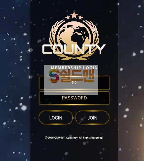 [먹튀사이트] 컨츄리 먹튀 COUNTY 먹튀확정 cty-aaa.com 토토 사이트