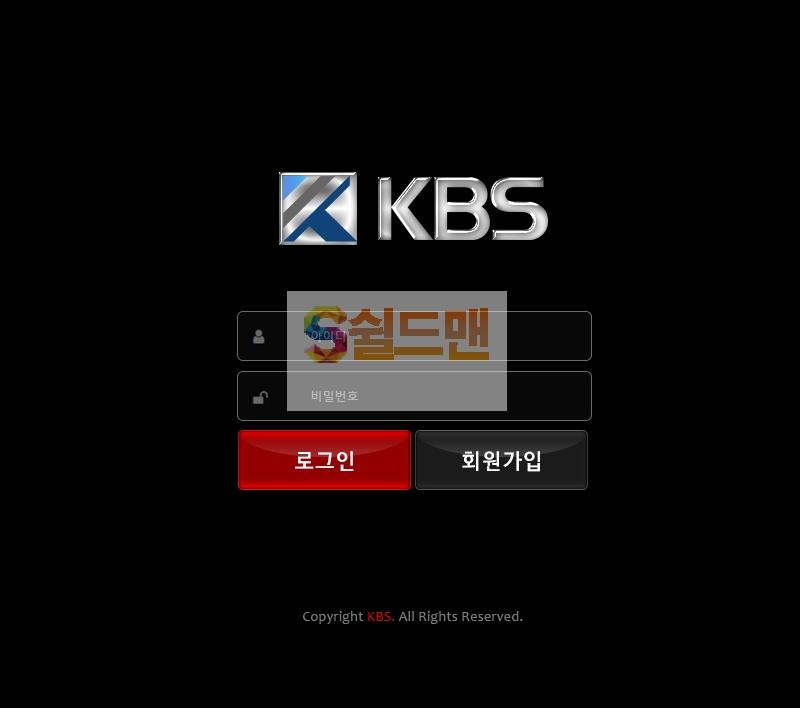 [먹튀사이트] 케이비에스 먹튀 KBS 먹튀확정 kkk-bbb.com 토토 사이트