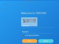 [먹튀사이트] 탄탄 먹튀 TANTAN 먹튀확정 tn-202.com 토토 사이트
