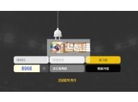 [먹튀사이트] 콘센트 먹튀 콘센트 먹튀확정 con815.com 토토 사이트