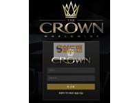 [먹튀사이트] 크라운 먹튀 CROWN 먹튀확정 rown-do.com 토토 사이트