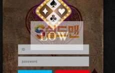 [먹튀사이트] 로우 먹튀 LOW 먹튀확정 lowok-3475.net  토토 사이트