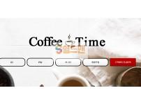 [먹튀사이트] 커피타임 먹튀 COFFEETIME 먹튀확정 cf-007.com 토토 사이트