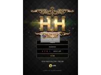 [먹튀사이트] 더블에이치 먹튀 HH 먹튀확정 ner1004.com 토토 사이트