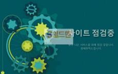 [먹튀사이트] 투 먹튀 TWO 먹튀확정 tuup-123.com 토토 사이트