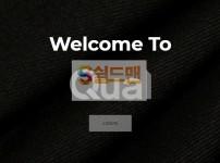 [먹튀사이트] 퀼스포츠 먹튀 QUALSPORTS 먹튀확정 q-ual8712.com 토토 사이트