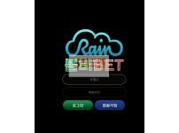 [먹튀사이트] 봄비벳 먹튀 RAINBET 먹튀확정 bee-365.com 토토 사이트