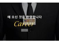 [먹튀사이트] 캐리어 먹튀 CAREER 먹튀확정 care72-a.com 토토먹튀