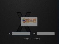 [먹튀사이트] 비지니스 먹튀 BUSINESS 먹튀확정 ls-ve.com 토토먹튀