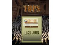 [먹튀사이트] 탑스 먹튀 TOPS 먹튀확정 bg-2020.com 토토 사이트