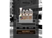 [먹튀사이트] 제이콥 먹튀 JCOB 먹튀확정 j-cob.com 토토 사이트