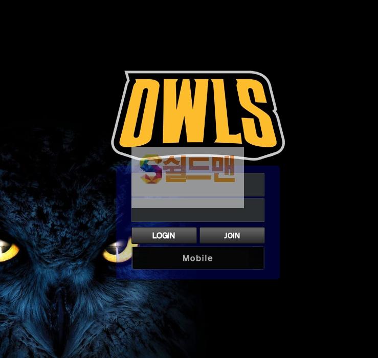 【먹튀사이트】 아울 먹튀 OWLS 먹튀확정 owl-bt.com 토토먹튀