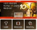 [먹튀사이트] 벳트렌드 먹튀 BETTREND 먹튀확정 uk2013.com 토토 사이트