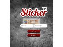 [먹튀사이트] 스티커 먹튀 STICKER 먹튀확정 stk-aa.com 토토 사이트