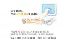 [먹튀사이트] 블러드문 먹튀 BLOODMOON 먹튀확정 bld-001.com 토토 사이트