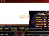 [먹튀사이트] 제왕카지노 먹튀 JEWANGCASINO 먹튀확정 bong-jw.com 토토 사이트