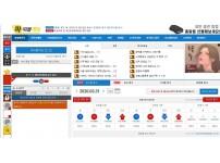 【먹튀사이트】 파워볼게임 먹튀 POWERBALLGAME 먹튀확정 powerballgame.co.kr 토토먹튀