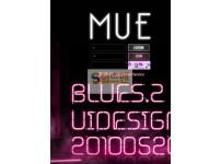[먹튀사이트] 무이 먹튀 MUE 먹튀확정 mu-e19.com 토토 사이트
