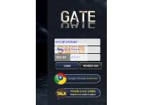 [먹튀사이트] 게이트 먹튀 GATE 먹튀확정 gt-abc.com 토토 사이트