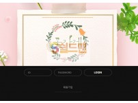 [먹튀사이트] 꽃가게 먹튀 꽃가게 먹튀확정 fw-14.com 토토 사이트