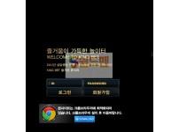 [먹튀사이트] 킹벳 먹튀 KINGBET 먹튀확정 kbet-220.com 토토 사이트