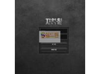 【먹튀사이트】 지하철 먹튀 지하철 먹튀확정 kb-10.com 토토먹튀