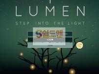 [먹튀사이트] 루멘 먹튀 LUMEN 먹튀확정 lumen-g.com 토토 사이트