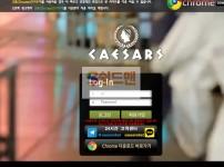 【먹튀사이트】 시저스 먹튀 CAEARS 먹튀확정 cs-bet.com 토토먹튀