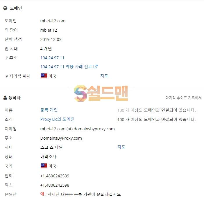 【먹튀사이트】 문벳 먹튀검증 MOONBET 먹튀확정 mbet-12.com 토토먹튀