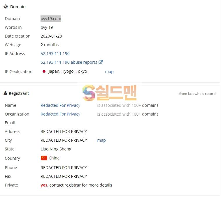【먹튀사이트】 킹콩 먹튀검증 KINGKONG  먹튀확정 bvy19.com 토토먹튀