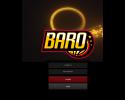 【먹튀사이트】 바로 먹튀검증 BARO 먹튀확정 br-vip.com 토토먹튀
