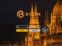 【먹튀사이트】 비콘 먹튀검증 BCON 먹튀확정 bcon-33.com 토토먹튀