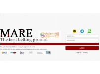 【먹튀사이트】 마레 먹튀검증 MARE 먹튀확정 marebet.com 토토먹튀