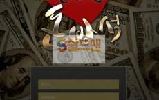【먹튀사이트】 돈방석 먹튀검증 돈방석 먹튀확정 dbs-033.com 토토먹튀